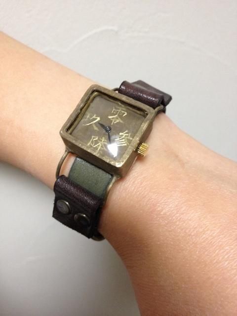 watch103.jpg