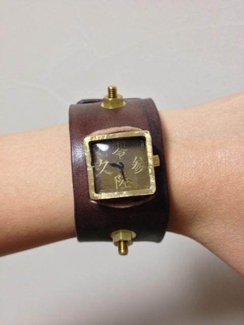 watch104.jpg